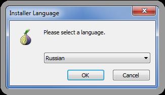 vybor-yazyka-tor-browser.png