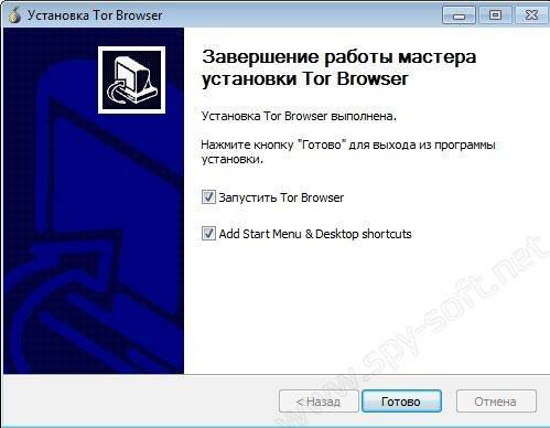 anonimnost-tor-2-3.jpg