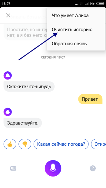 48965456.png.pagespeed.ce.DTnLDBBLzW.png