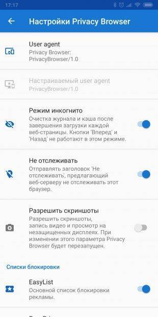 Screenshot_2018-11-15-17-17-30-712_com.stoutner.privacybrowser.standard_1542284333-310x620.jpg