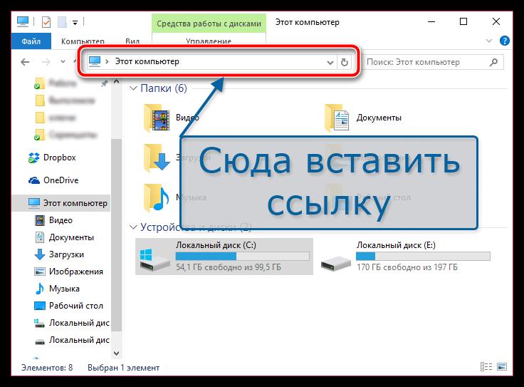 Gde-hranitsya-ke`sh-v-Firefox-2.png