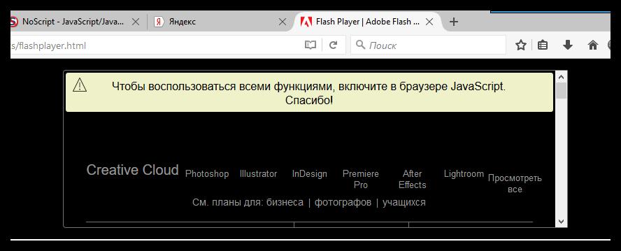 Luchshie-dopolneniya-dlya-Firefox-18.png