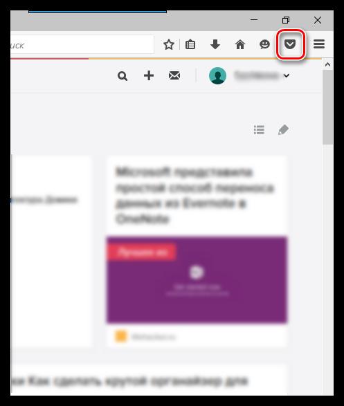 Luchshie-dopolneniya-dlya-Firefox-28.png