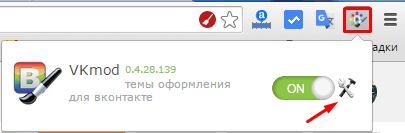 smena-temy-vkontakte.png