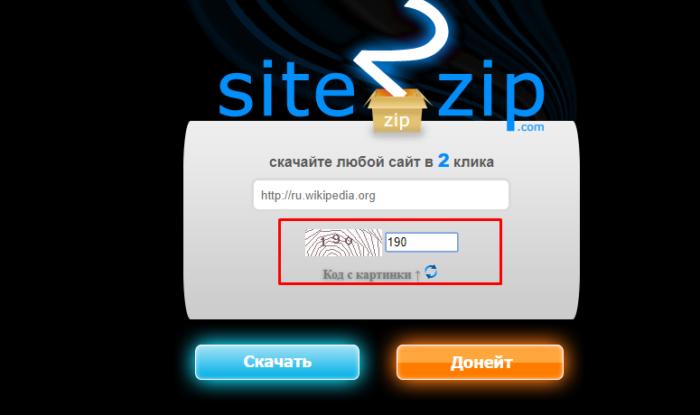 Vvodim-kod-proverki-e1541798051136.png