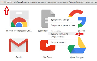 m-internet-magazine-google-chrome3.png