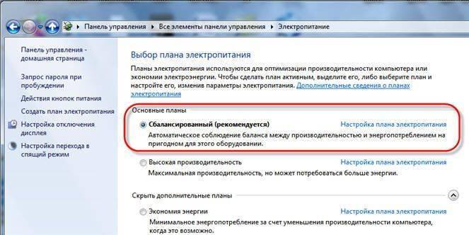 sbalansirovannyiy_rezhyim.jpg