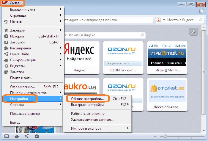 kak-otkljuchit-obnovlenie-opery.png