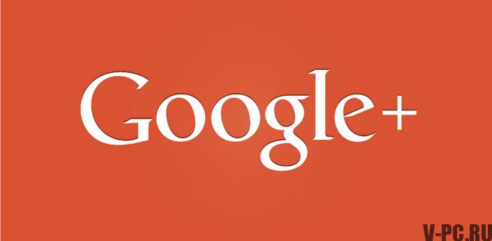 Google-Plus-Logo.png