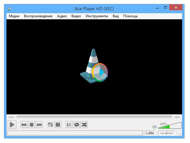 ace-stream-screenshot-2.png