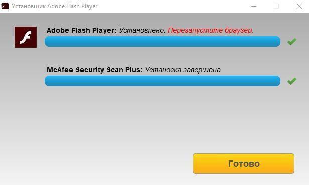 Ustanovka-i-obnovlenie-Adobe-Flash-Player-v-Opera.jpg