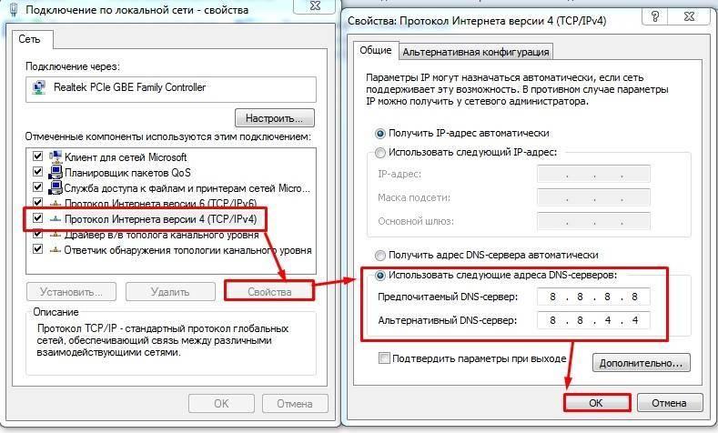 Интернет работает только в Internet Explorer, а другие браузеры не запускаются