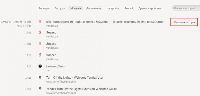 Screenshot_6-1.png