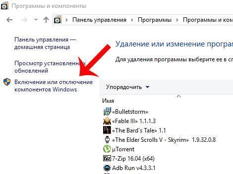 V-bokovom-menyu-klikaem-na-Vklyuchenie-i-otklyuchenie-komponentov-Windows-.jpg