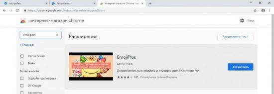 emojiplus-yandbrz-5-550x189.jpg