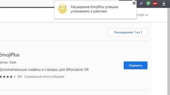 emojiplus-yandbrz-10-550x308.jpg