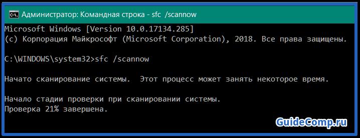 26-09-yandex-brauzer-gruzit-protsessor-20.png