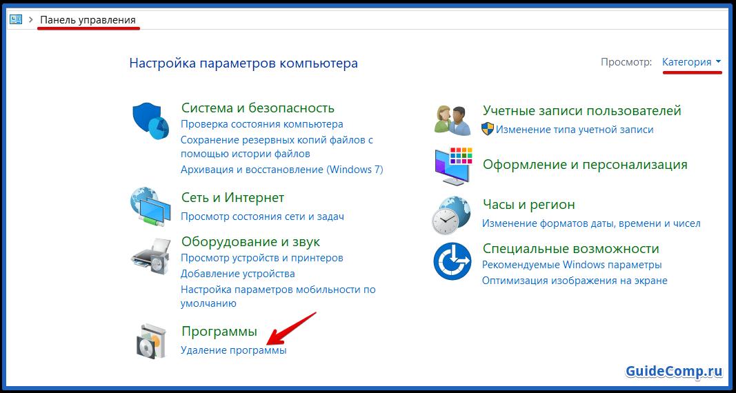 26-09-yandex-brauzer-gruzit-protsessor-22.png