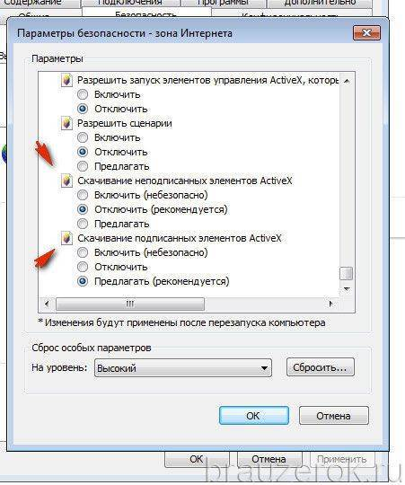 activex-ie-10-451x540.jpg