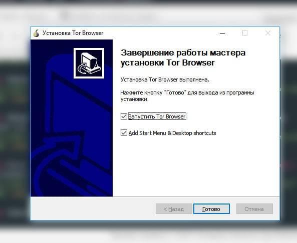 usnatavlivaem-tor_7.jpg