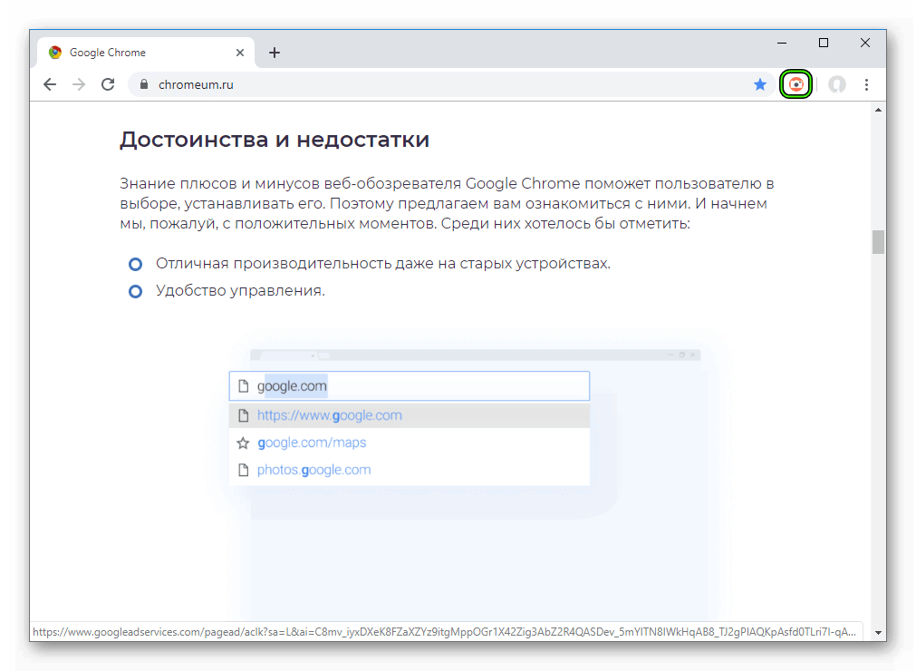 Ikonka-dlya-vyzovap-rasshireniya-Web-for-Instagram-plus-DM-v-Google-Chrome.png