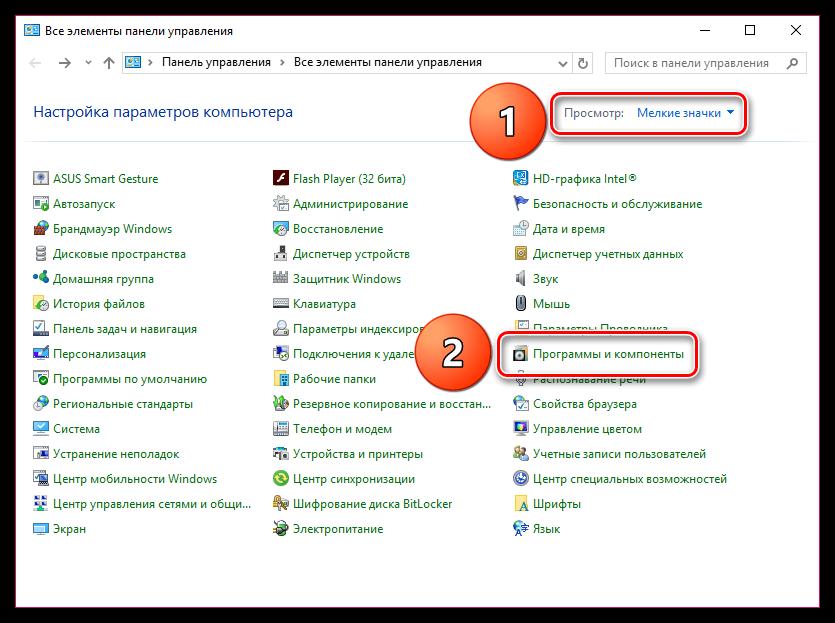 Kak-ubrat-v-Chrome-e`tot-parametr-vklyuchen-administratorom-Chrome-2.png