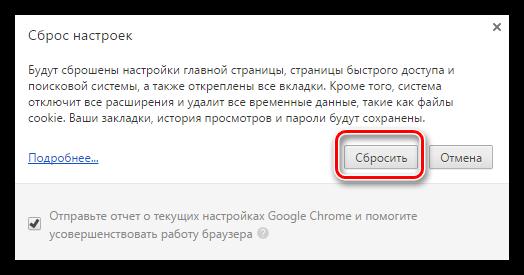 Kak-ubrat-v-Chrome-e`tot-parametr-vklyuchen-administratorom-Chrome-6.png