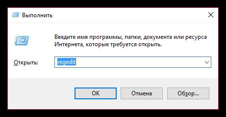 Kak-ubrat-v-Chrome-e`tot-parametr-vklyuchen-administratorom-Chrome-7.png