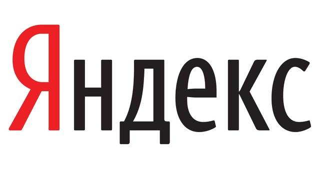 Слово-Яндекс.jpg