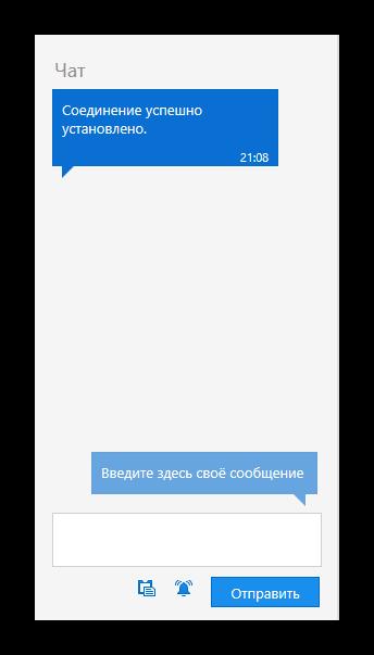 CHat-v-TeamViewer-1.png