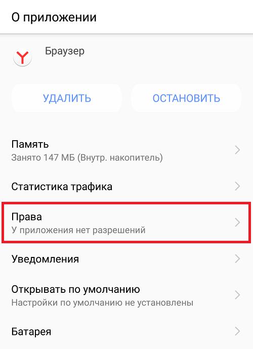 kak-vklyuchit-alisu-v-yandeks-brauzere11.png
