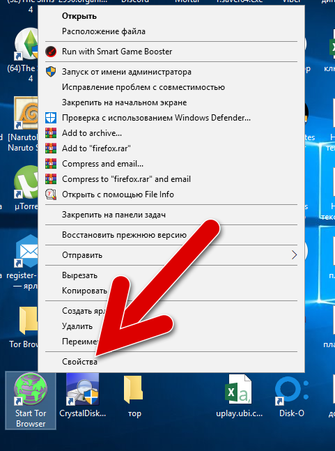 svojstva-jarlyka-brauzera-tor-windows-10.png