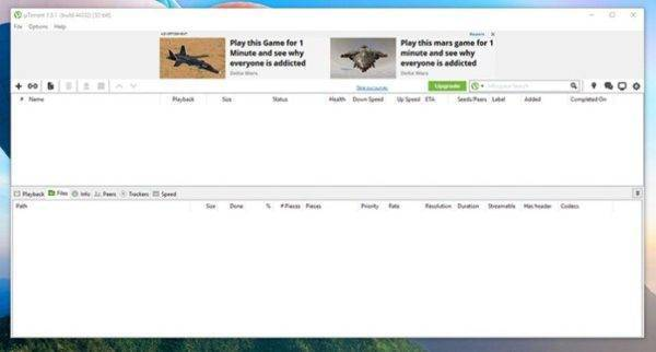 Ustanavlivaem-Torrent-klient-e1520671964371.jpg