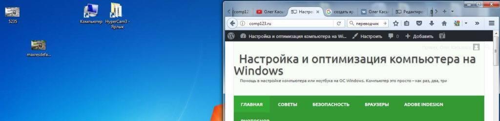 yarlyk-sayta-na-rabochiy-stol-9-1024x248.jpg