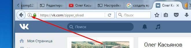 yarlyk-sayta-na-rabochiy-stol-1.jpg