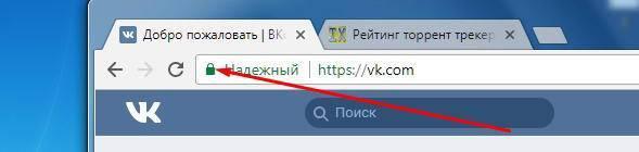yarlyk-sayta-na-rabochiy-stol-3.jpg