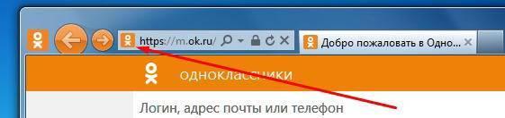 yarlyk-sayta-na-rabochiy-stol-4.jpg