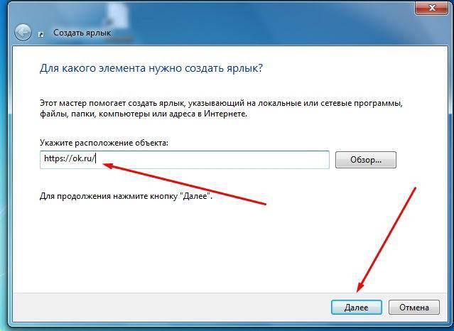 yarlyk-sayta-na-rabochiy-stol-6.jpg