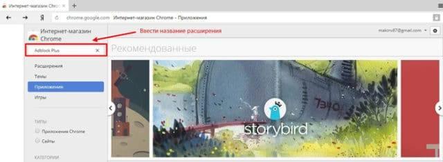 reklama-yandex4-640x235.jpg