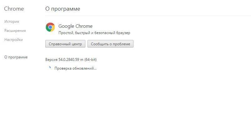 rasshireniya-google-chrome-oshibka-seti1.jpg