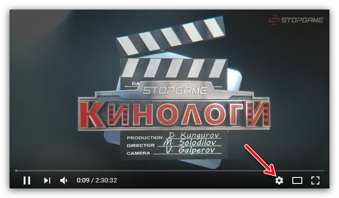 Nastroyki-proigryivatelya-na-YouTube.png
