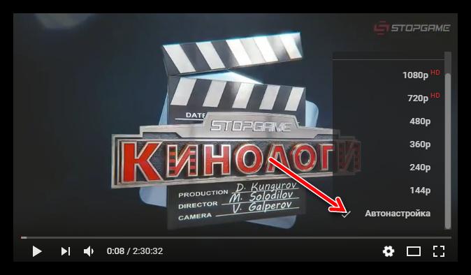 vyibor-avtonamtroyki-kachestva-proigryivatelya-na-yutube.png
