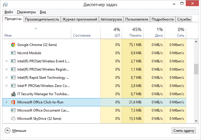 windows-8-task-manager-processes.png