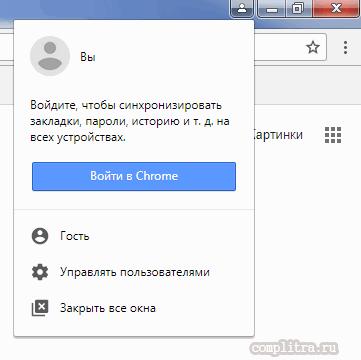 vosstanovit-nastroyki-brauzera-Chrome.png