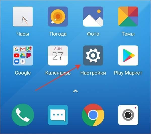 ikonka-nastrojki-sistemy.jpg