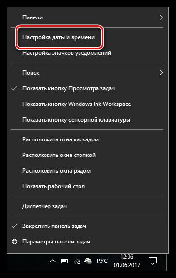 1496310859_vashe-podklyuchenie-ne-yavlyaetsya-privatnym.png