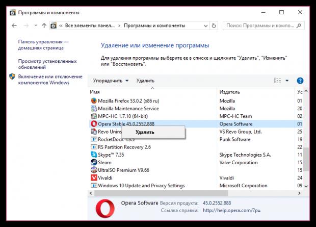 1496310895_vashe-podklyuchenie-ne-yavlyaetsya-privatnym-9.png