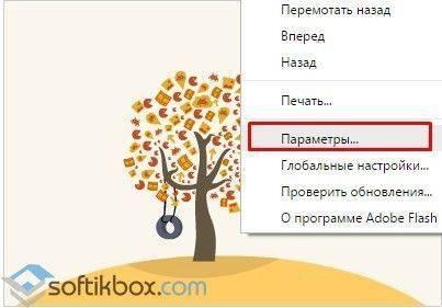 1a1eebb2-951c-44bb-ab56-187f15114c34_640x0_resize.jpg