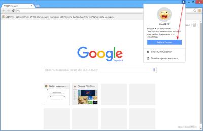 BrowsersBackup_small.png