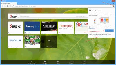 BrowsersBackup_4_small.png